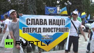 "Ukraine: Kiev protests ""corrupt"" officials outside Verkhovna Rada"