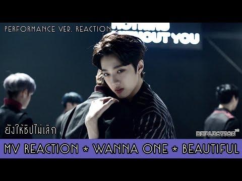 [MV Reaction] Wanna One - Beautiful (Performance Ver.) หวีพลิ้ว