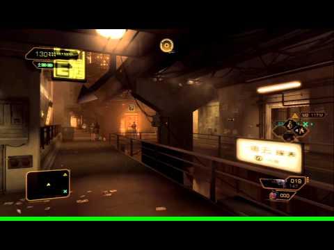 Deus Ex: Human Revolution Playthrough Part 36 - Windmill's Proposition