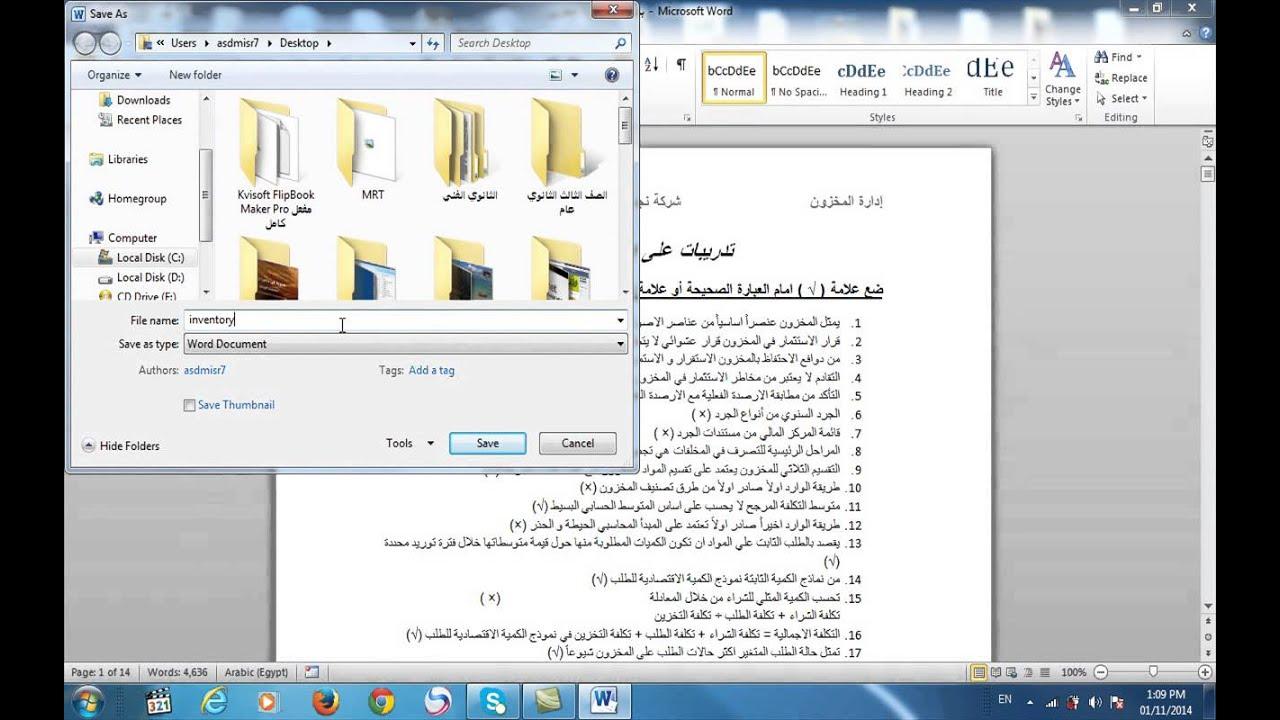 تحويل من صفحة ويب الى pdf