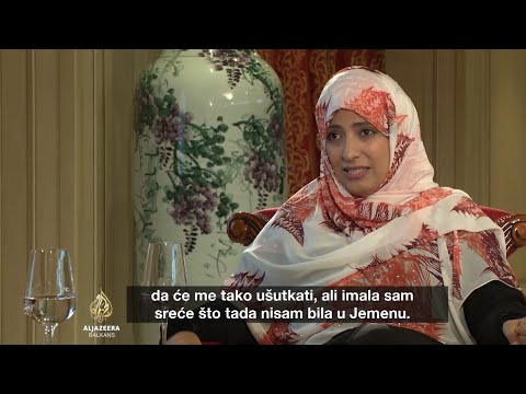Recite Al Jazeeri: Tawakkol Karman