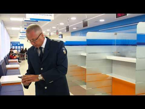 Налоговая инспекция ИФНС 5 ЦАО, Москва