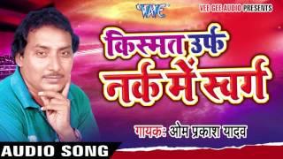 अगर आप bhojpuri video को पसंद करते हैं तो plz चैनल subscribe करें- now:- http://bit.ly/1b9tt3b fac...