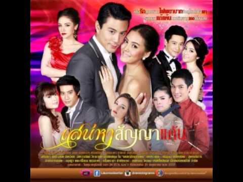 BEST Thai Lakorns 2013 & 2014