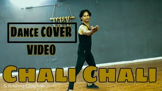 Chali Chali | song | dance cover video | thalaivi movie | kangana new movie.