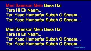 Meri Saanso Mein Basa Hai - Udit Narayan Hindi Full Karaoke with Lyrics