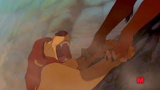 Король лев. Смерть Муфасы (The Lion King) 1994