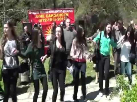 Македонци Пиринска Македонија