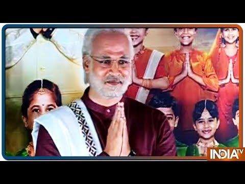 Vivek Oberoi Comes To PM Narendra Modi Trailer Launch Event Dressed As PM Modi