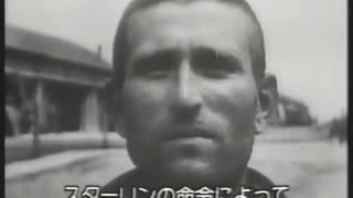 ソ連の歴史5ヒトラーとスターリン History of Soviet Union 5 Hitler and Stalin