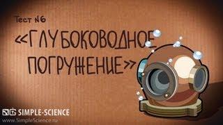 Тест №6: Глубоководное погружение. Краш-тест waterproof телефонов