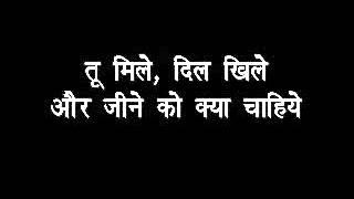 Hindi Lyrics (Tu Mile Dil Khile)