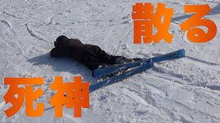 死神くん初スキー!!滑れるぺいんと!!日常組in北海道!