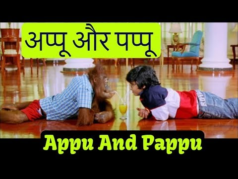 Appu and Pappu-2018 HD-Bollywood Hindi Comedy Movie for Kids | New Released Full Hindi Dubbed Movie