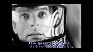 2773【13】 Basic Attitude of Gods in Movies+2001 Space Odyssey映画に見る神々の基本姿勢+2001年宇宙の旅 by Hiroshi Hayash