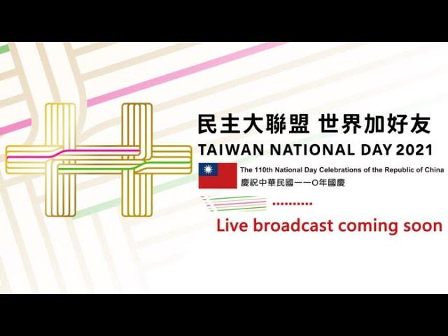 Taiwan 2021 National Day English Live Coverage | Taiwan News | RTI