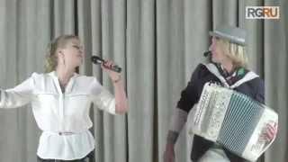 Иван-да-Марья - Играй, гармонь!