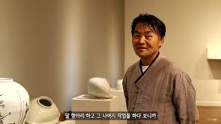 [강신봉 도자전] 선방의 달 항아리 - 새 그림 도자기
