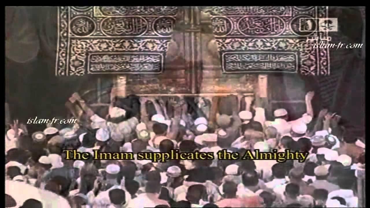 Download Dua Al-Qunut 27th Ramadhan 2009 - Sheikh Sudais