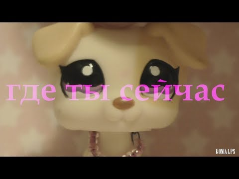 MV~Где ты сейчас~на конкурс -L E M O N -