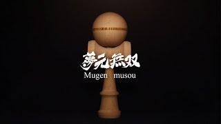 """Mugen Musou - """"New ideas, New possibilities"""""""
