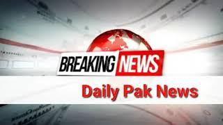 Pakistan News Sudia main Eid kab Hogi 'By daily pak news breakind