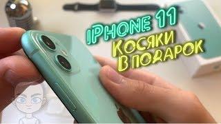 iPhone 11 - ВЫЛЕЗ КЛЕЙ и ЦАРАПИНЫ НА КАМЕРАХ (не покупайте в МТС!)