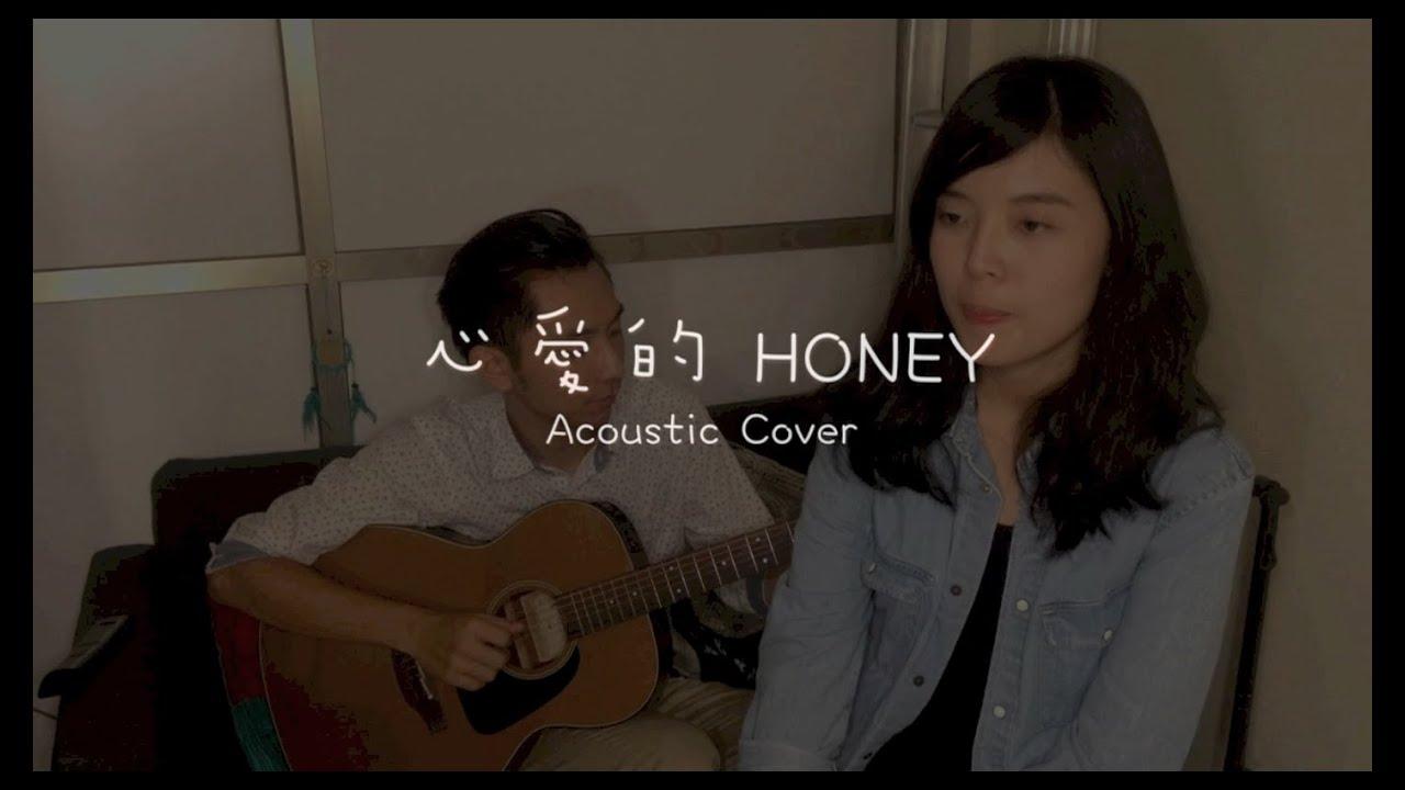 李千娜-心愛的HONEY(feat.李李仁) covered by Mickie Chou & Angela Hsu - YouTube