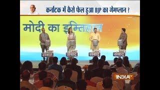 india in pakistani media