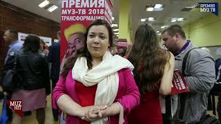Звездный эксперт Маргарита Любимова о номинации Ольги Бузовой на МУЗ ТВ 2018