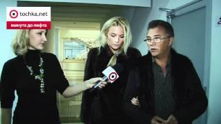 Минута до лифта Юрий Фалеса и Маша Гойя
