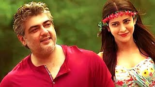 Ajith Kumar, Shruti Haasan - Hindi Dubbed 2017 |  Hindi Dubbed Movies 2017 Full Movie - Hathyar 2