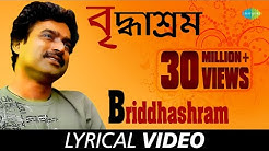 oporadhi song ma - Free Music Download