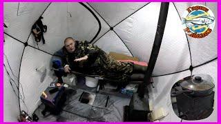 Зимняя рыбалка с ночёвкой Палатка с печкой тепло и уют