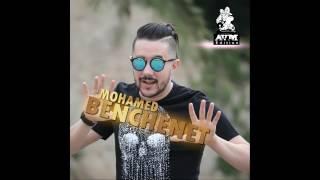 اغنية بن شنات 2017