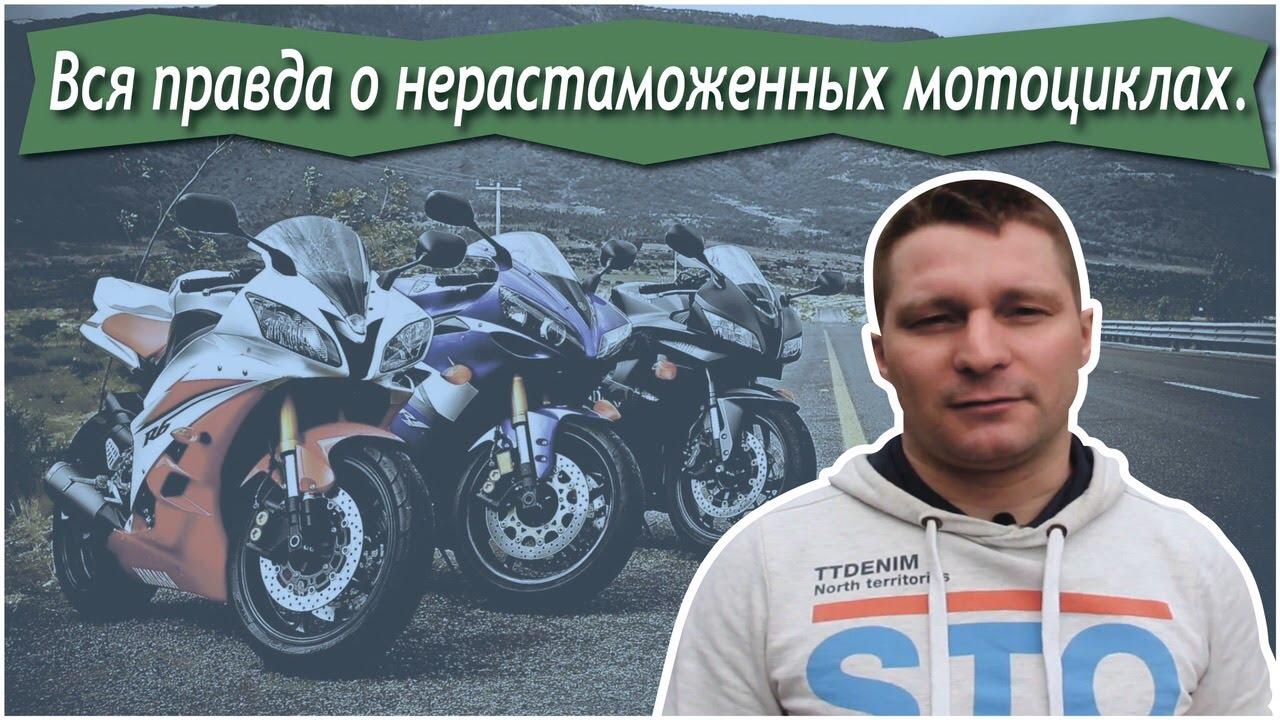 Мотоцикл Каждый, кто не Полон Правды | продажа мото байк