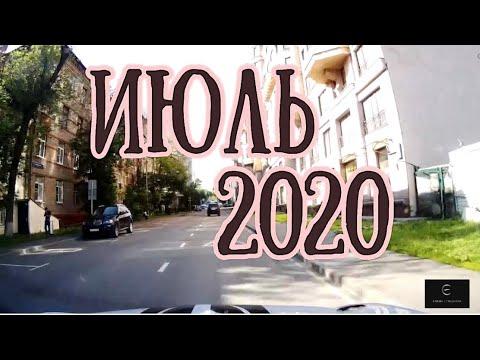 Прогноз на ИЮЛЬ 2020 | Елена Соболева