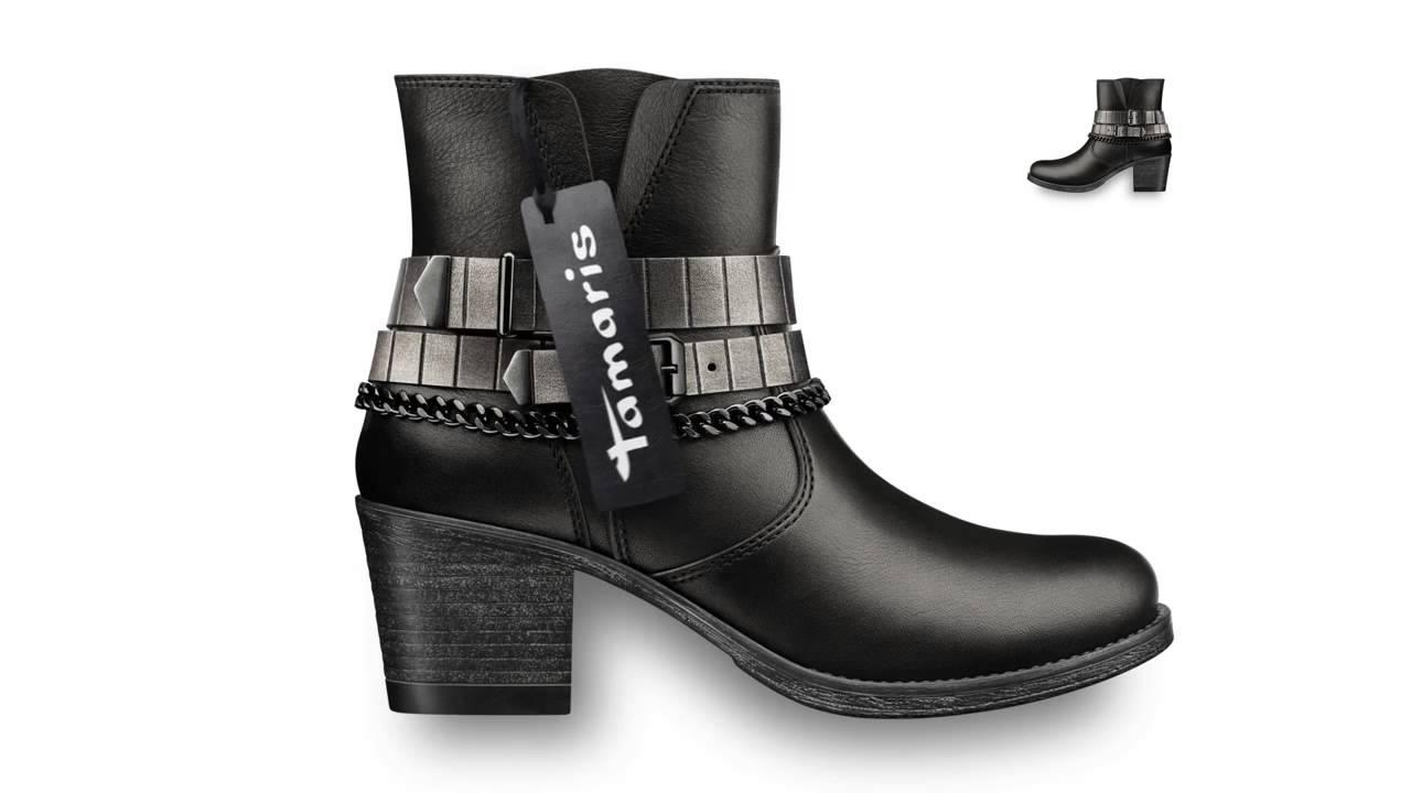 Качественная и модная обувь tamaris по доступным ценам и с доставкой в россию, украину, белоруссию, казахстан и страны снг. Новые коллекции из европы, постоянные скидки на туфли, ботинки, кроссовки, кеды, сандалии и другую обувь от tamaris.