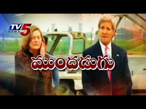 John Kerry | Modi Was Denied Visa By 'Bush Government' : TV5 News