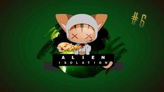 THN: Alien Isolation #6 - L'Ho Visto!