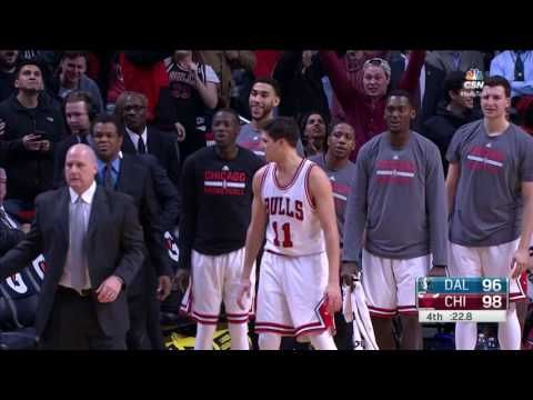 Dallas Mavericks at Chicago Bulls - January 17, 2017