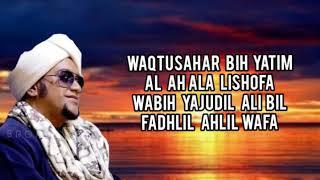 Shalawat Waqtu Sahar Nurul Musthofa Full