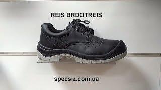 Купить польские туфли рабочие с металлическим подноском и перфорацией REIS BRDOTREIS произв. Rawpol(, 2017-07-25T20:43:03.000Z)