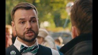 Невский 2 сезон 19 серия - описание. Русский сериал смотреть онлайн