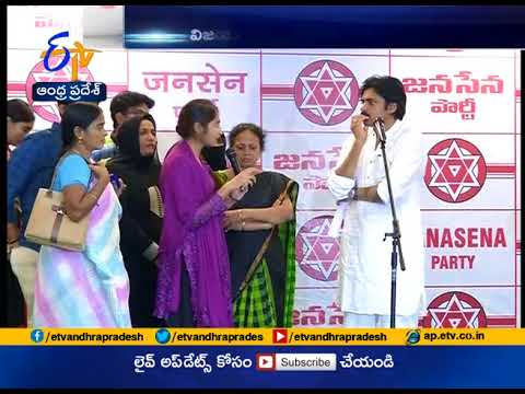 Fathima College Row | Pawan Kalyan Meets Students | at Vijayawada