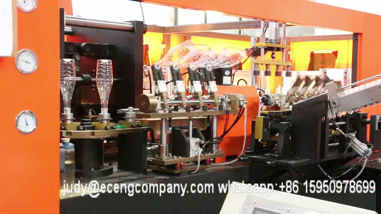 4cavity PET bottle making machine factory YCQ-2L-4E servo motor