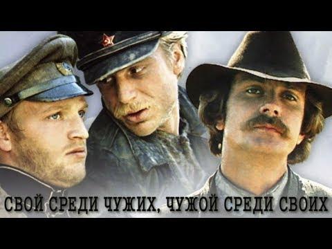 Eduard Artemiev - Свой Cреди Чужих (Evgeniy Slakva Remix) ™(Trance & Video) HD