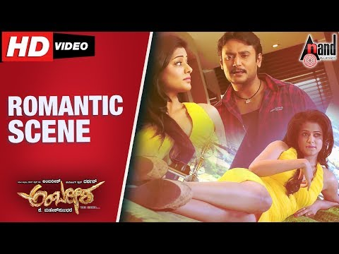 Priyamani  And Challenging Star Darshan  Romantic Scene  | Ambarisha | Kannada Movie