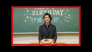 健太郎が21歳の誕生日に改名!「太賀さんに裏切ったなって言われました...