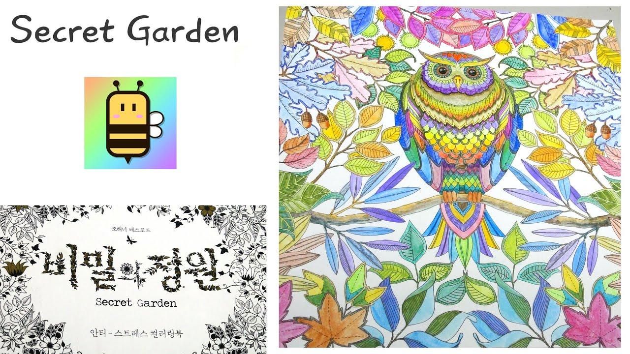Secretgarden Coloring Book